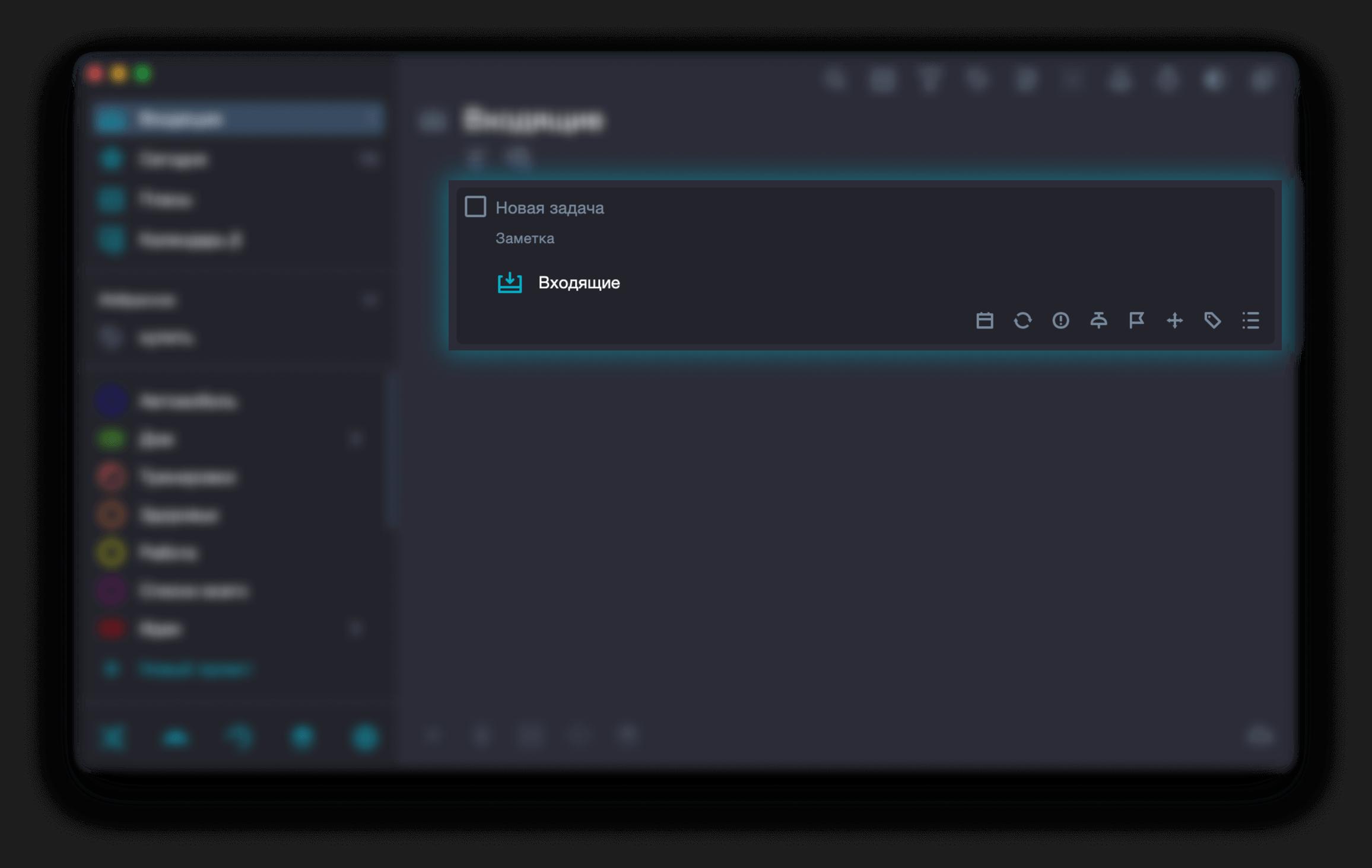 Панель редактирования задачи