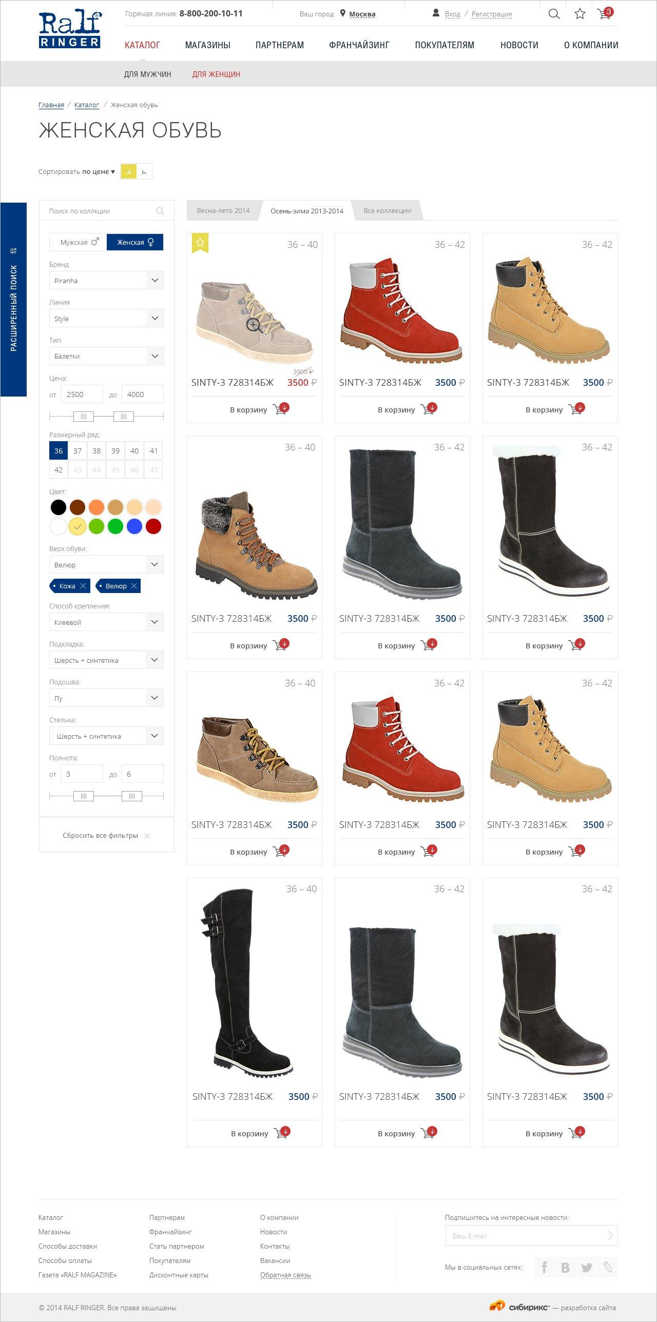 <p><b>Наперспективу намечена разработка функции онлайн-заказа, пока что действует каталог сзакладками.</b></p> <p>Авторизованные пользователи могут добавлять товары взакладки— когда появится функция онлайн-заказа, они смогут купитьих.</p>