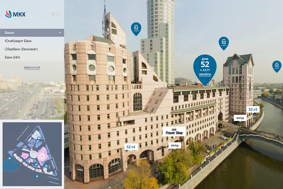 <p><b>3D панорама теперь это непросто залипалка, чтобы любоваться архитектурой ишикарным видом наМоскву, нопочти экскурсовод.</b></p><p>Запару кликов покажет, где натерритории <nobr>бизнес-центра</nobr> можно купить цветы или куда сходить наобед.</p>