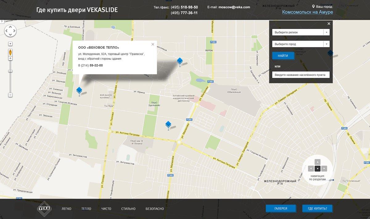 <p><b>Делаем страницу контактов сбольшой интерактивной картой</b></p> <p>Добавляем форму поиска филиалов, дорабатываем карту, используя ееAPI, под стилистику компании.</p>