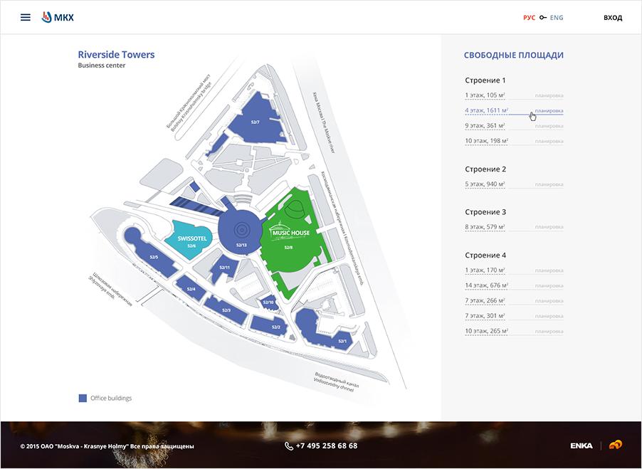 <p><b>Наинтерактивной карте помещений можно наводить наотдельные здания, иони будут подсвечиваться, апоклику будет фильтроваться список.</b></p><p> Инаоборот: всписке площадей выбираешь <nobr>что-то</nobr>, ионо подсвечивается насхеме.</p>