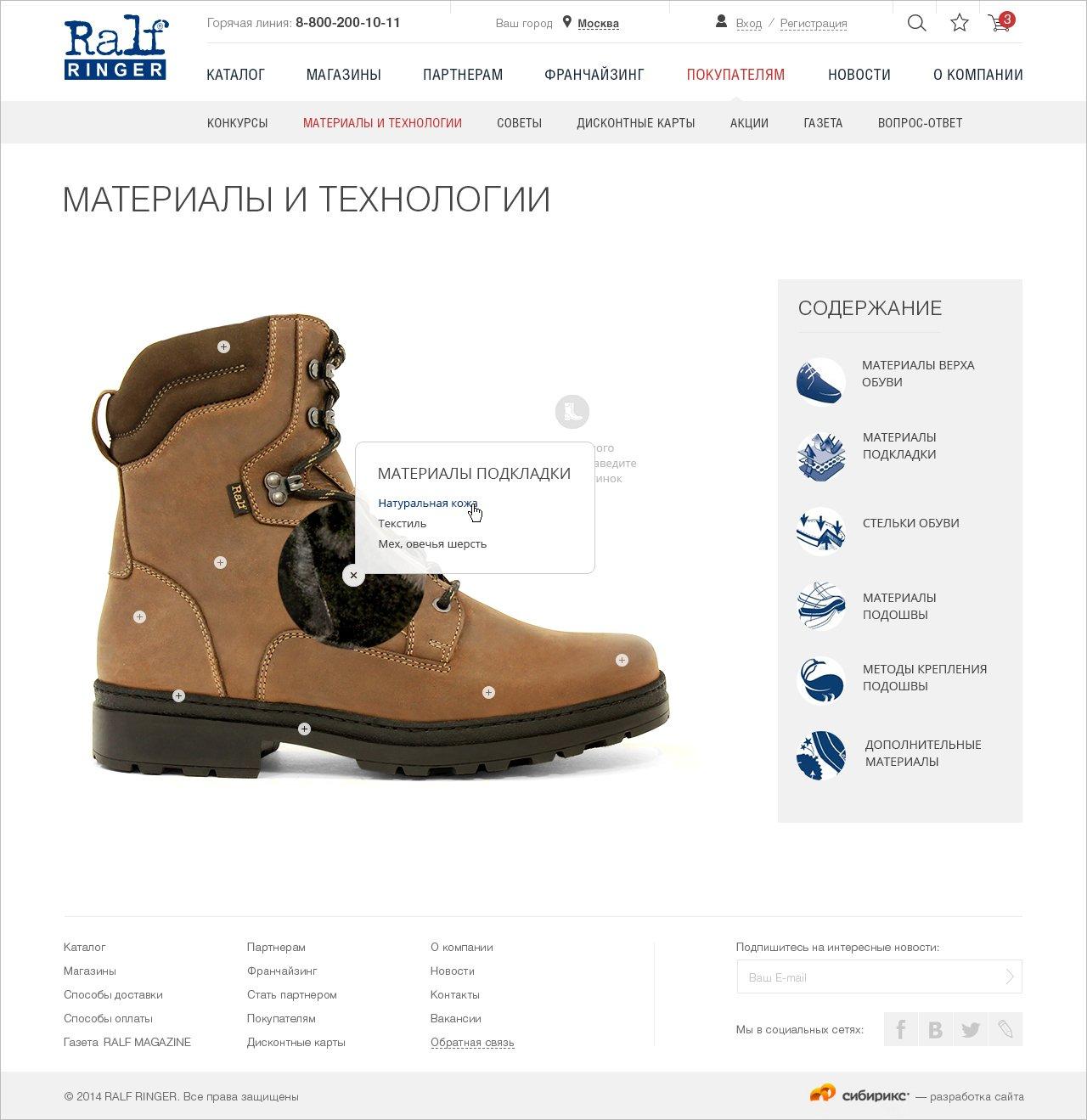 <p><b>Витоговом варианте решаем совместить «сканер» ботинка испрятанные подсказки.</b></p>