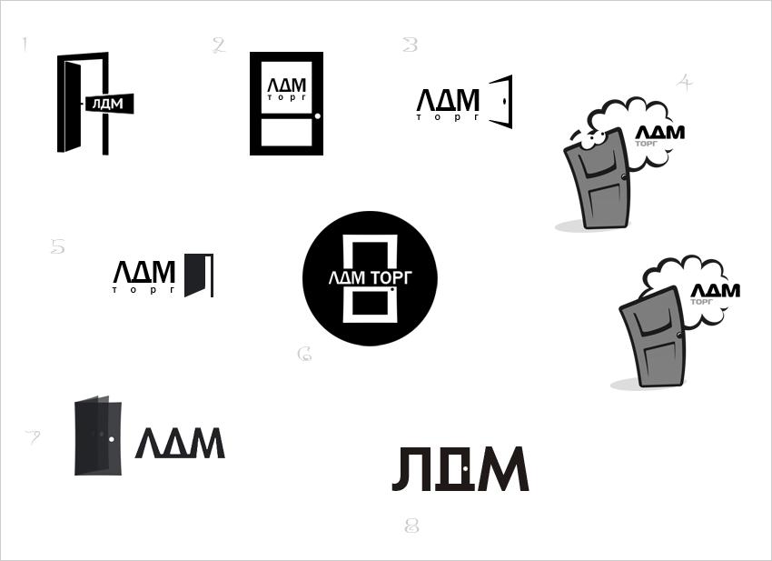 <b>Cкетчи логотипа</b>