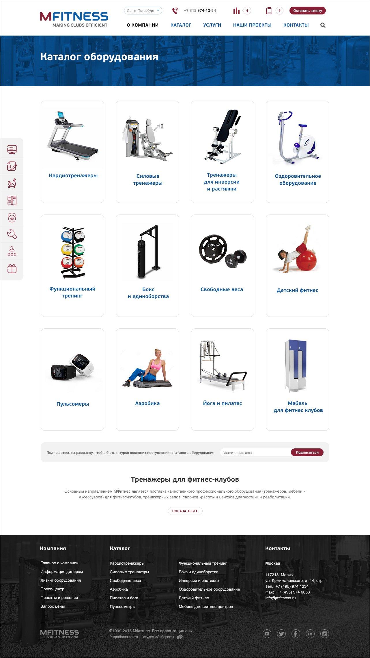 <p><b>Cлевой стороны экрана можно увидеть меню из8 компонентов «Эффективного Клуба».</b></p><p> Вкаталогах товаров— крупные икачественные изображения:</p>