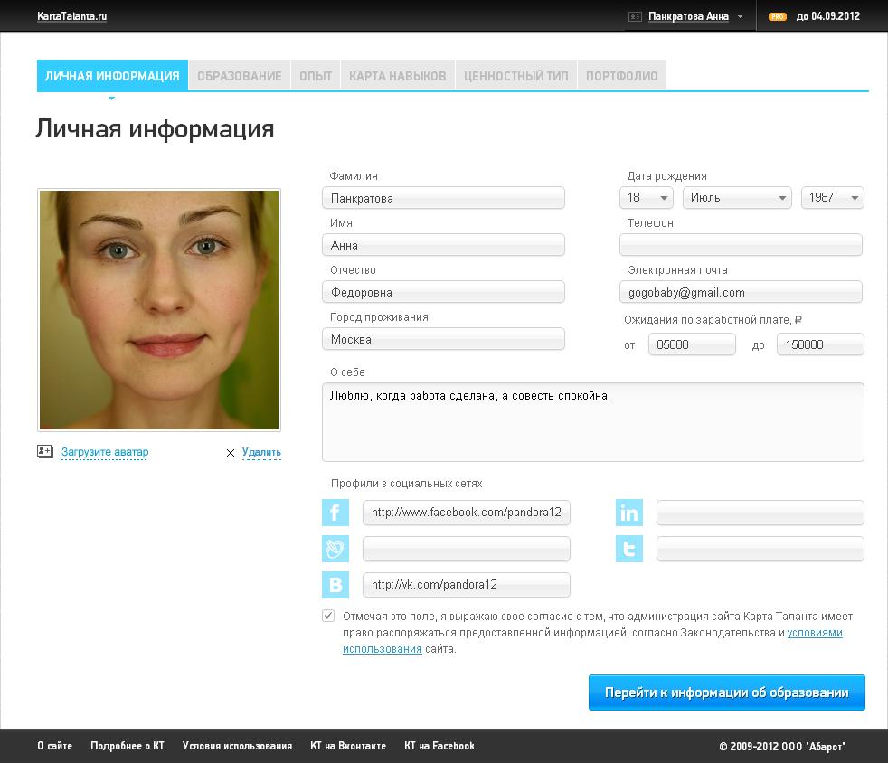 <b>Авторизоваться насайте можно используя свой профиль вFacebook илиVK</b>