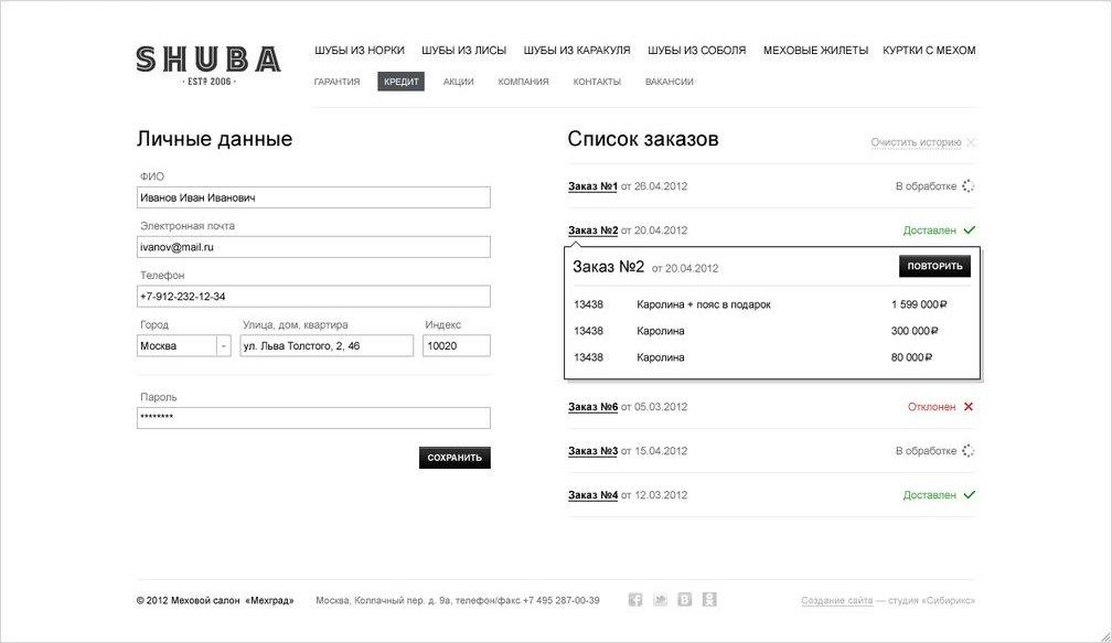 <p><b>Делаем внутренние страницы</b></p> <p>Прорабатываем дизайн, добавляем предоставленный намомент разработки контент.</p>