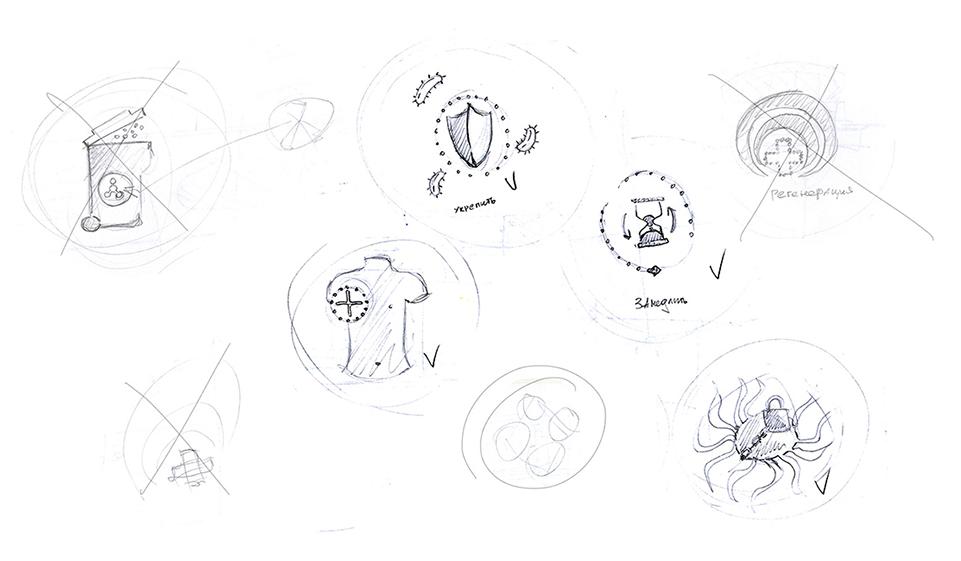 <p><b>Вся графика насайте уникальная— отрисовывалась специально для проекта.</b></p><p>Сначала карандашиком постаринке:) Потом уже в«Фотошопе».</p>