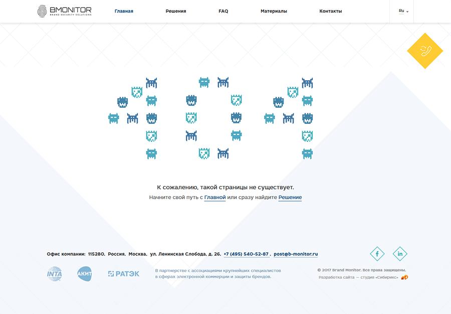 <p><b>Страница 404</b></p>
