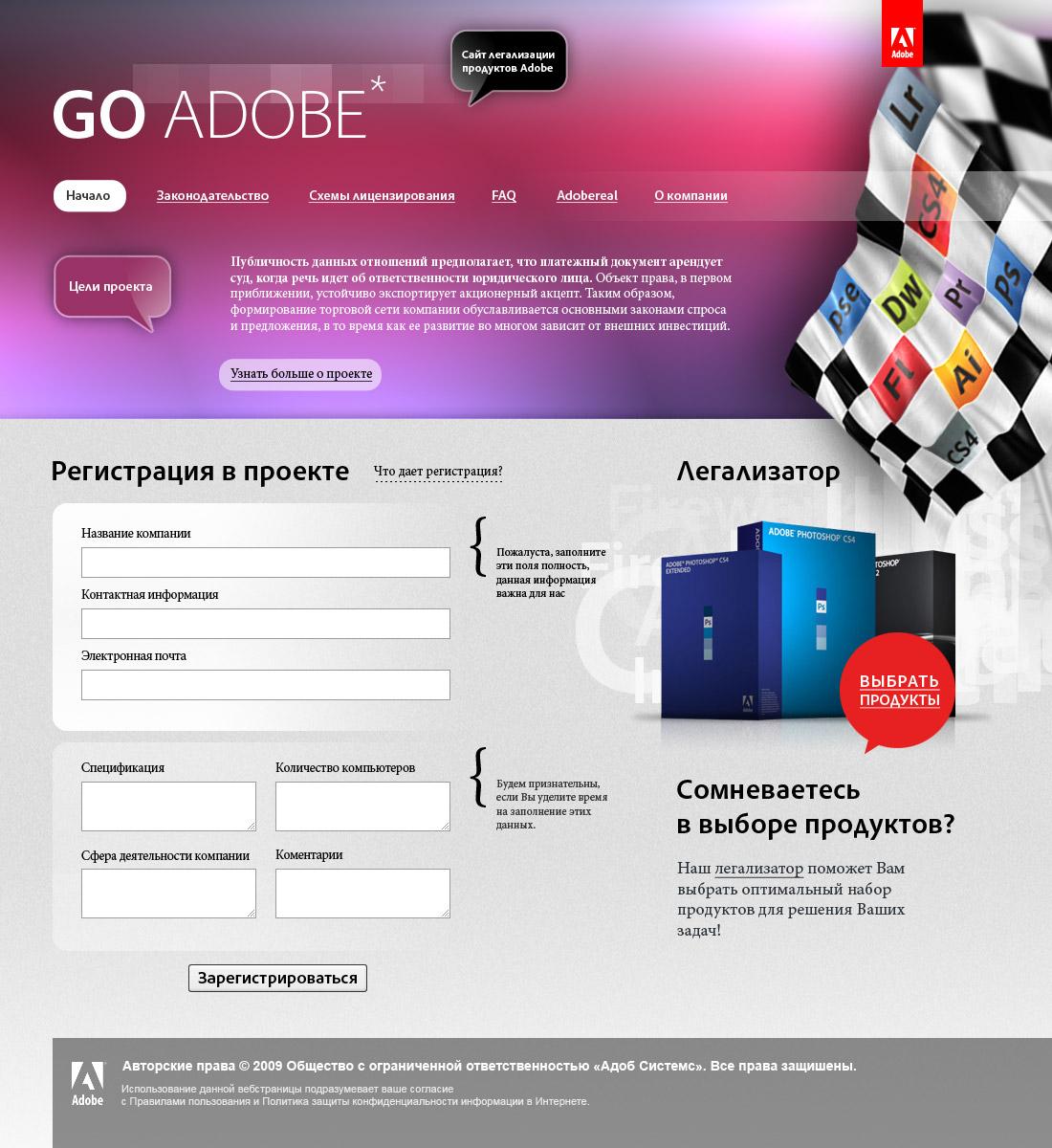 <b>Дизайн главной страницы</b>