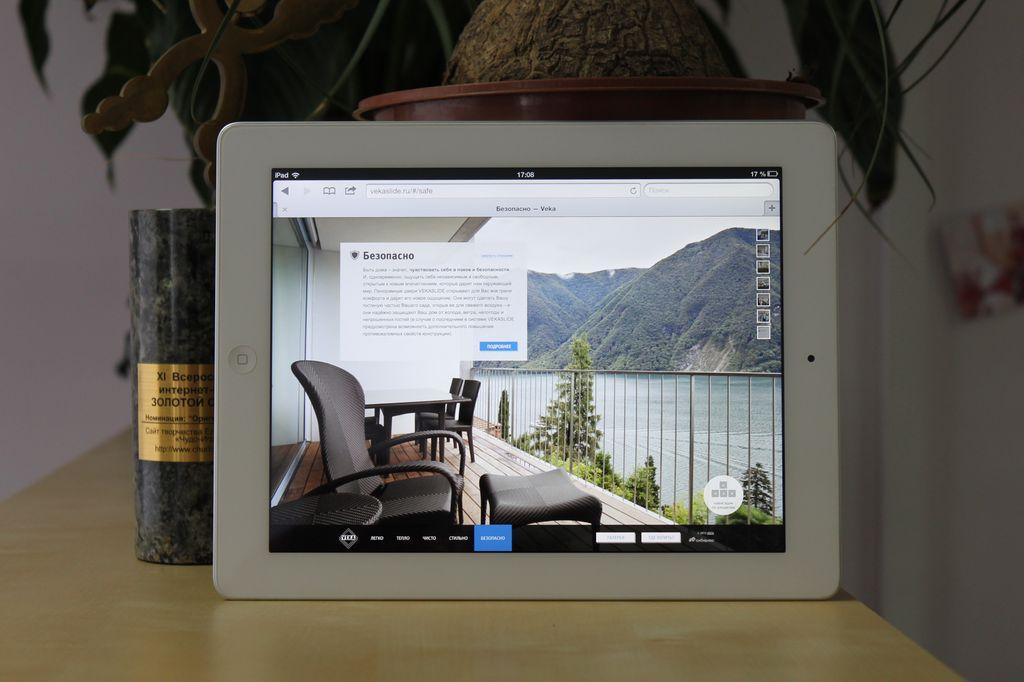 <p><b>Оптимизация под iPad</b></p> <p>Главная задача— повышение скорости работы насамой первой модели планшета.</p>