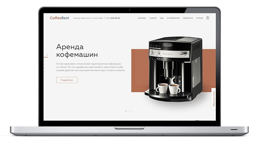 <p><b>CoffeeRent предоставляют кофемашину в&nbsp;бесплатную аренду в&nbsp;обмен на&nbsp;купленный кофе на&nbsp;месяц вперёд, да&nbsp;ещё и&nbsp;сами приезжают её обслуживать. </b></p>