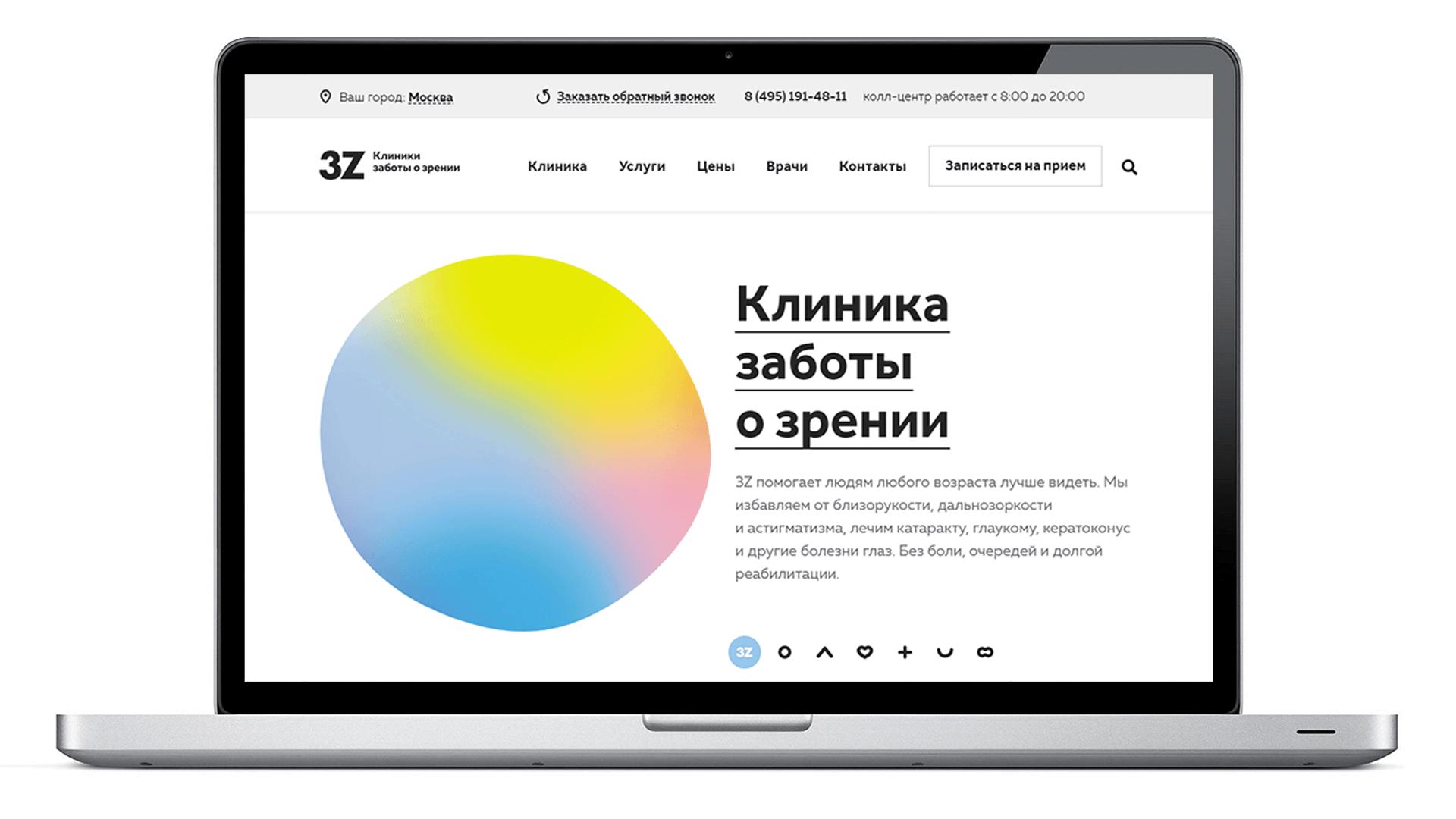 <p>Федеральная сеть клиник заботы озрении 3Z (<nobr>«Три-З»</nobr>) насчитывает 33 диагностических центра в7 регионах России и4 хирургических клиники вКраснодаре, Ессентуках, Перми иМоскве. Пациентам помогают избавиться отблизорукости, дальнозоркости, астигматизма, катаракту, глаукому, кератоконуса идругих болезней глаз.</p>
