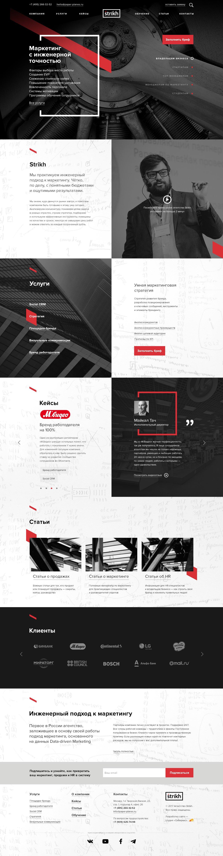 <p><b>Главная страница</b></p><p>Кэтапу дизайна заказчик внёс коррективы впроект— изменился бренд, масштабировались задачи. Учитывая нейминг имудборды, общее ощущение проекта должно былобы строгим, графичным ивыполненным в<nobr>двух-трёх</nobr> ключевых цветах.</p><p>Характерный элемент для многих страниц— алый штрих: онпоявляется инаглавной, инавнутренних страницах.</p>
