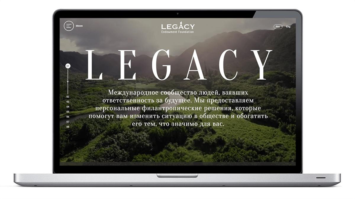 <p><b>Фонд LEGACY был создан в2016 году благодаря инициативе Игоря иЕкатерины Рыбаковых.</b></p><p>Это первое платформенное решение вРоссии поинвестированию всоциальные проекты разных сфер: образования, искусства, здравоохранения, социальной поддержки, спорта иэкологии.</p>