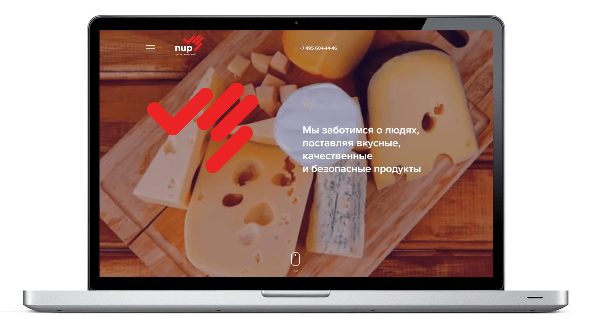 <p>Группа компаний «ПИР»— российский <nobr>торгово-производственный</nobr> холдинг сшироким ассортиментным портфелем молочной продукции.</p>