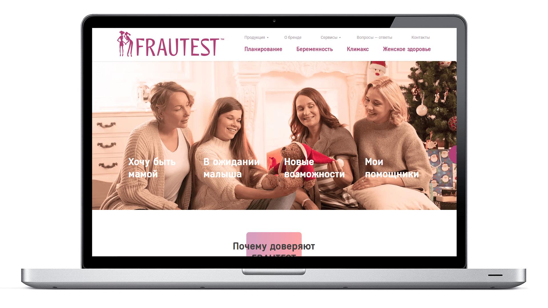 <p>FRAUTEST— лидер рынка среди тестов быстрой диагностики для женщин. Нонекаждая покупательница знает, что ассортимент бренда шире, чем просто тесты набеременность.</p>