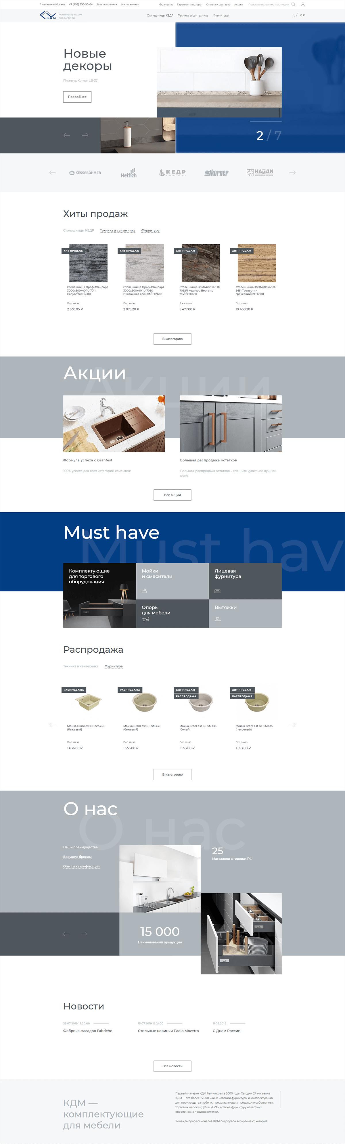 <p>Отнового сайта клиент хотел легкости, делового стиля ипонятной навигации. Мыэто реализовали, положив воснову дизайна крупные фото, геометричные блоки испокойные цвета.</p>